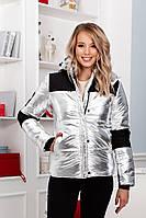 Куртка женская / плащевка, синтепон 250 / Украина 47-2217, фото 1