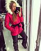 Зимний женский костюм у-18tm39, фото 2