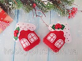 """Новогодние игрушки из фетра ручной работы, """"Домик"""", цвет красный, 1 шт"""