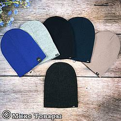Цветная вязанная шапка чулок  (UA31031)