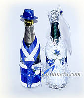 Одежка для шампанского. Набор, сине-белый.