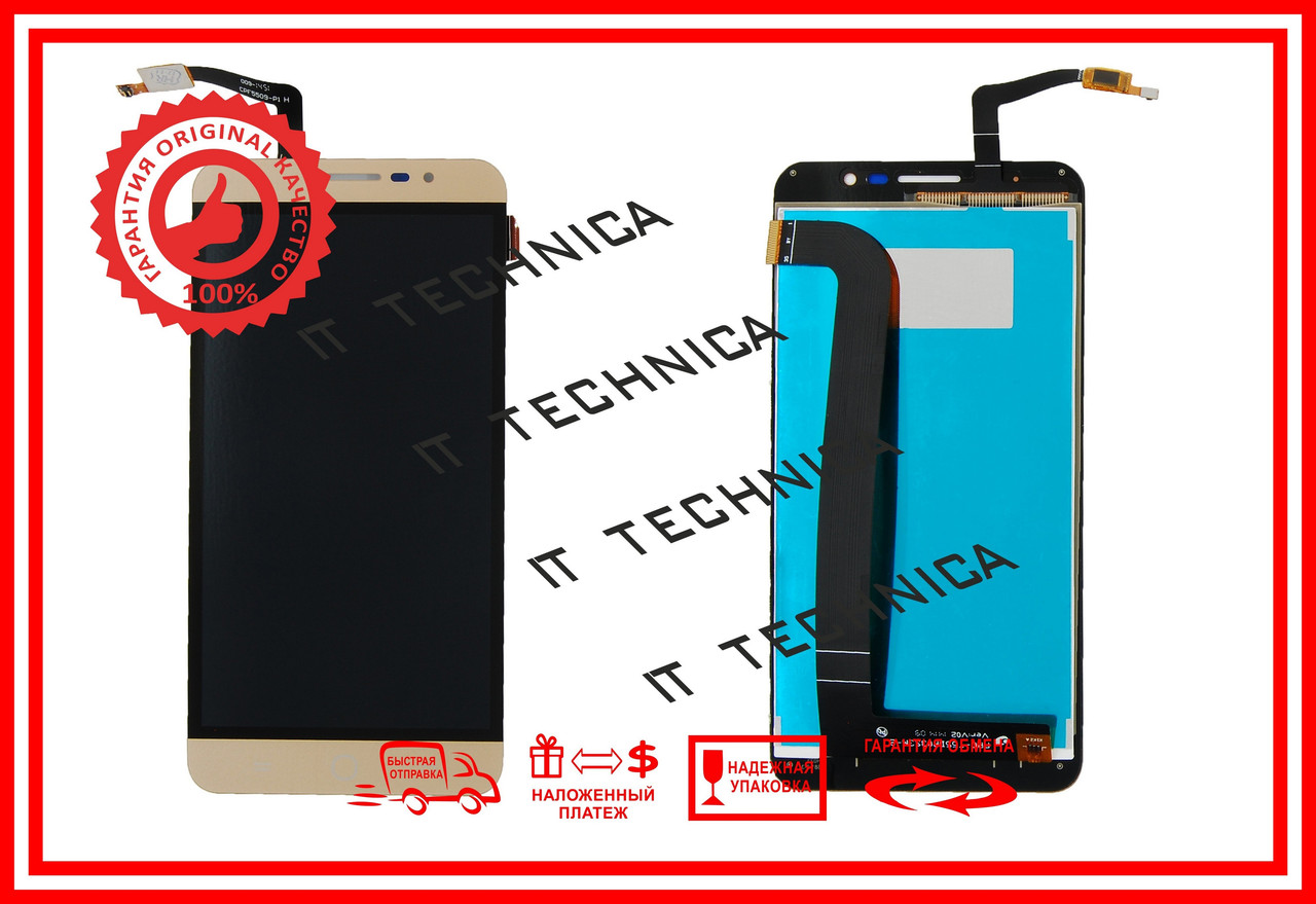 Сенсор+матрица Coolpad Modena E501 ЗОЛОТОЙ
