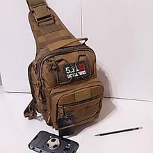 Тактический рюкзак на одно плечо койот 10 л армейский походный