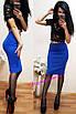Женская юбка до колена (несколько расцветок) o-2wa172, фото 3