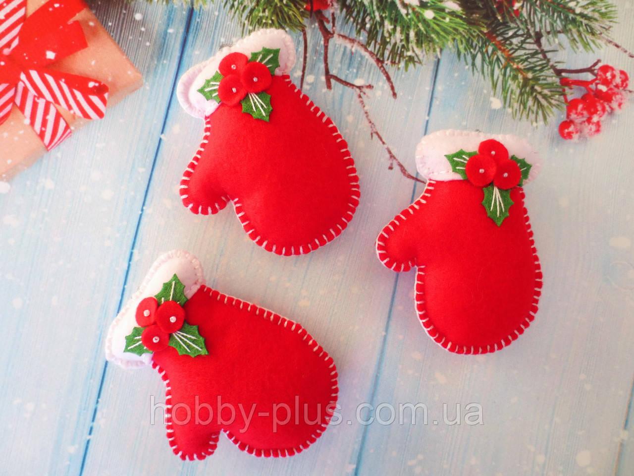 """Новогодние игрушки из фетра """"Варешка"""", цвет красный, 1 шт"""