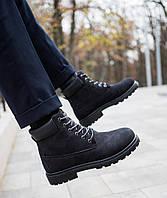 Мужские зимние ботинки Тимберленд(реплика) черные