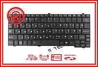 Клавиатура TOSHIBA NB500 NB505 NB510 черная RUUS