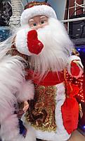 Новорічний декор - іграшка Дід Мороз 46 см музична