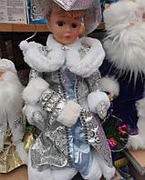 Новорічний декор - іграшка Снігуронька 40 см музична