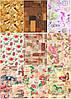 Бумага упаковочная для подарков в листах Крафтовая (707x1000мм) (Рулон 25шт mix 5видов)
