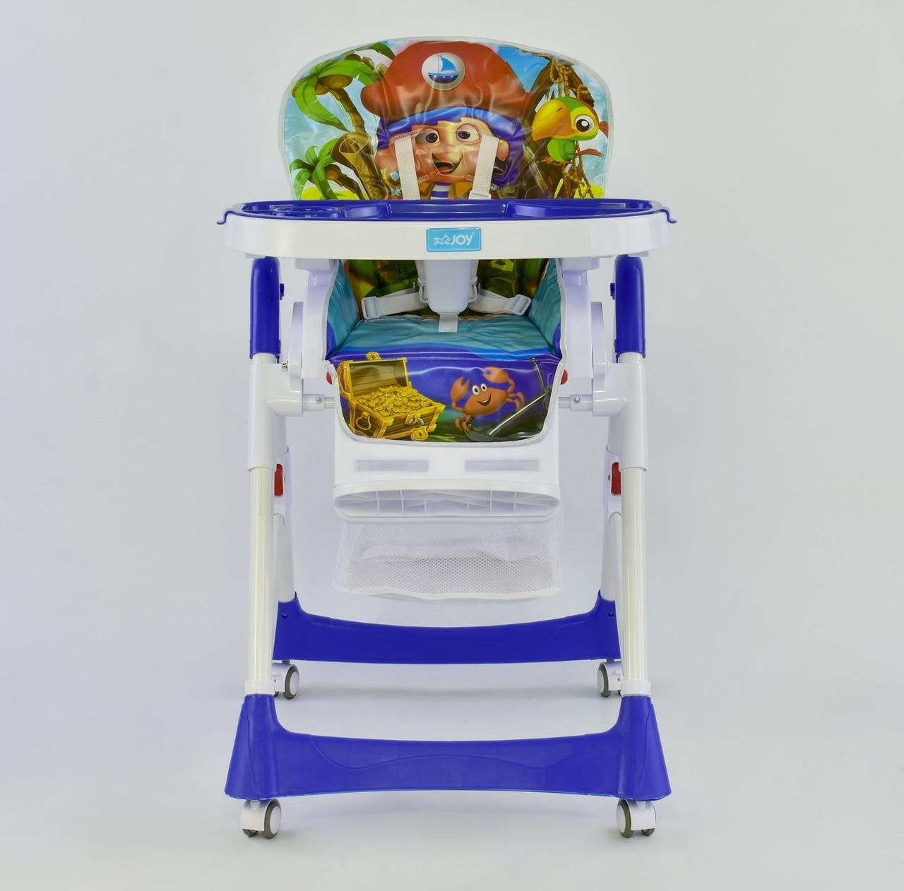 Joy Стульчик для кормления Joy J 1750 Blue (J 1750)