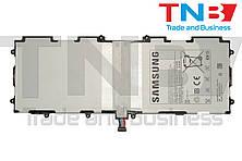 Батарея для планшету 3,7V 230x78x3mm 5pin 7000mAh