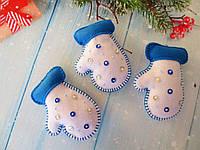 """Новогодние игрушки из фетра """"Варешка"""", цвет белый, 1 шт"""