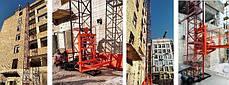 Высота подъёма Н-35 метров. Строительные мачтовые грузовые подъёмники ПМГ г/п 1000кг, 1 тонна., фото 3