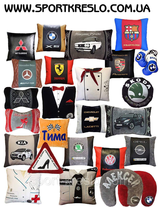 Авто-подушки с логотипом авто