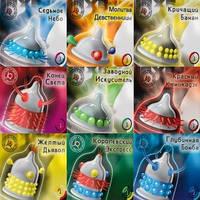 Презервативы с шариками и усиками (3 шт разных в упаковке)
