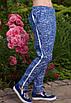 Стильные женские штаны е-t61lr253, фото 2