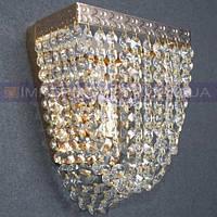 Хрустальное  бра, светильник настенный IMPERIA одноламповое LUX-522555