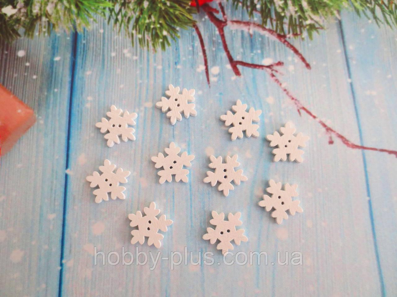 """Пуговицы деревянные """"Снежинка-2"""", d-18 мм, цвет белый, 10 шт."""