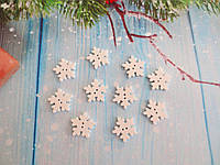 """Пуговицы деревянные """"Снежинка-2"""", d-18 мм, цвет белый, 10 шт., фото 1"""