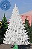 Ель элитная белая литая 210 см