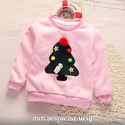 Кофта детская теплая на меху  на девочку розовая, фото 2