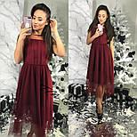 Женское праздничное платье с сеткой (2 цвета), фото 2
