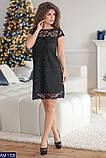Нарядное платье вышивка на сетке  р. 42,44,46,48, фото 2