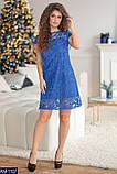 Нарядное платье вышивка на сетке  р. 42,44,46,48, фото 4