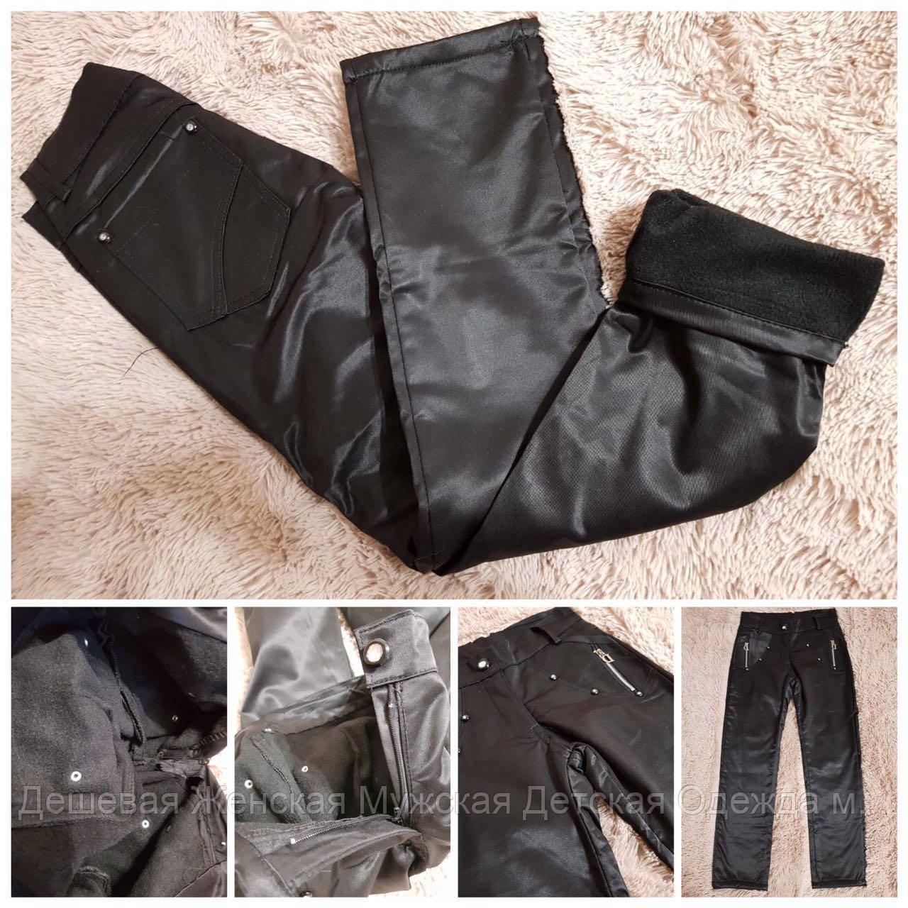 Зимние Подростковые штаны флис