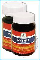 МАГНУМ А Провитамин А — Универсальная защита всех систем организма