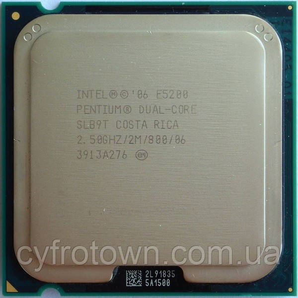 INTEL DUAL CORE E5200 TREIBER WINDOWS 8
