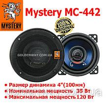 """Автомобильная акустика Mystery MC-442 (Круглые коаксиальные динамики 4"""" (100мм) 10 см, комплект 2 шт)"""