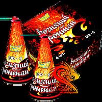 Вулкан Вогняний Фонтан ВФ-6, высота искр: 3 метра, время работы: до 30 секунд, в упаковке: 4 штуки