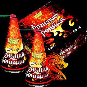 Вулкан Вогняний Фонтан ВФ-6, висота іскор: 3 метри, час роботи: до 30 секунд, в упаковці: 4 штуки