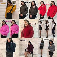 """Вязаный женский свитер """"Арчи"""", в расцветках, фото 1"""