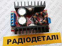 Повышающий преобразователь напряжения 10в→35в с регулировкой (DC-DC). 10А.