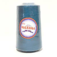 Швейные нитки 40/2 MAXIMA, цветные (177)