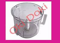 Основная чаша 67051144 7322010204 для комбайна Braun K700 K750 PJ600 SJ600 K600 K650 CH600 CW600 FX 3030