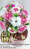 """Зимний букет из конфет в коробочке с сюрпризом""""Розовая льдинка""""№15, фото 1"""
