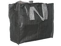 Чёрная однотонная хозяйственная сумка 450/500мм на молнии для покупок