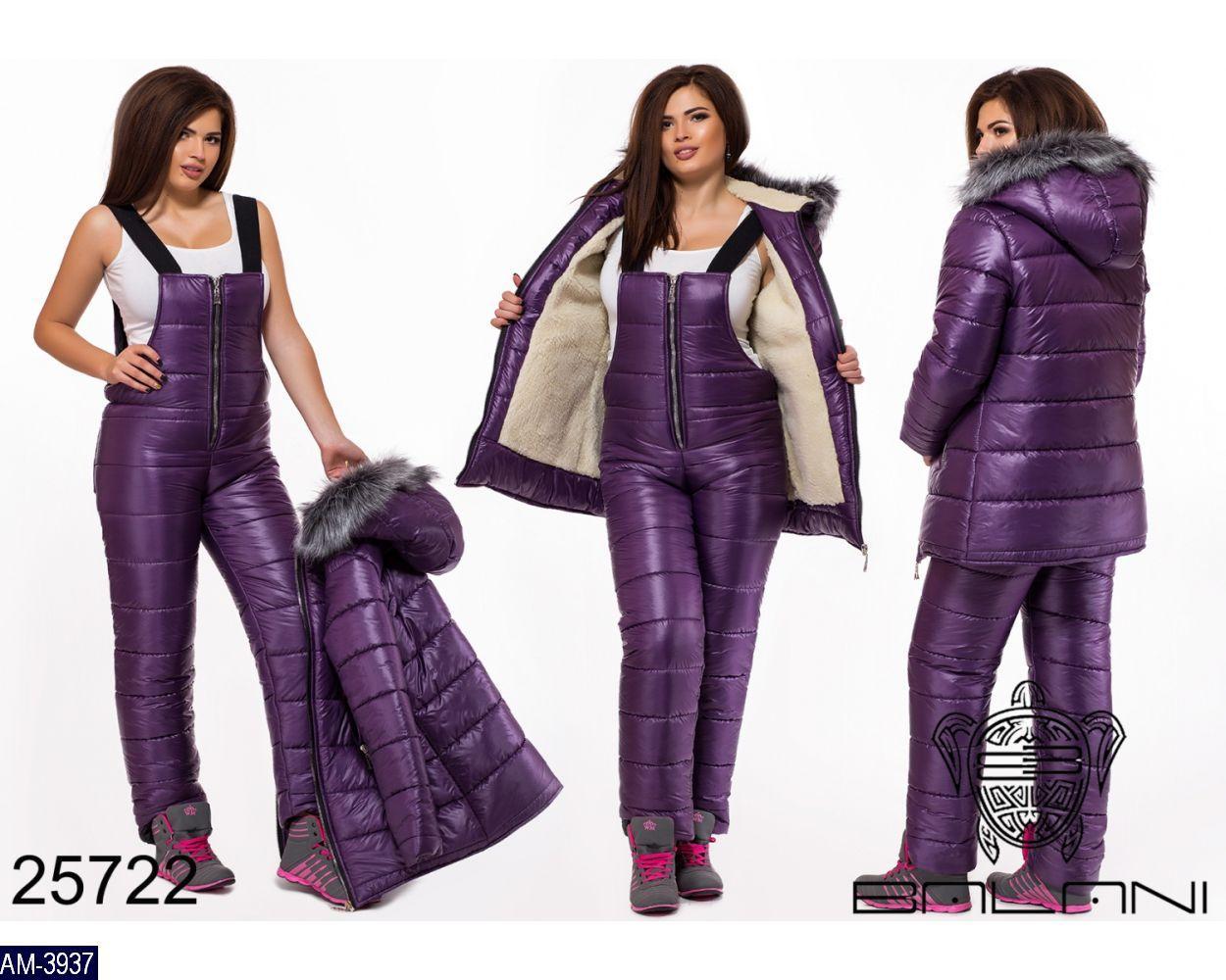 Очень теплый стеганый спортивный костюм-двойка размеры: 48-50, 52-54, 56-58