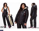 Очень теплый стеганый спортивный костюм-двойка размеры: 48-50, 52-54, 56-58, фото 2