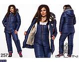 Очень теплый стеганый спортивный костюм-двойка размеры: 48-50, 52-54, 56-58, фото 3