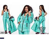 Очень теплый стеганый спортивный костюм-двойка размеры: 48-50, 52-54, 56-58, фото 4