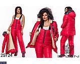 Очень теплый стеганый спортивный костюм-двойка размеры: 48-50, 52-54, 56-58, фото 5