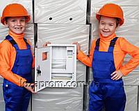 Щит распределительный навесной шмр-1фе-10А-УЗО-Н,  Электрощит, однофазный счетчик на 8 автоматов