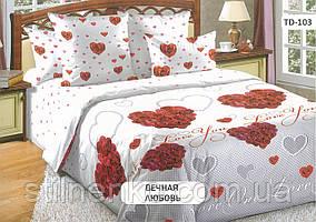 """Комплект постельного белья бязь Тиротекс """"Вечная Любовь"""""""