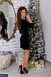 Облегающее нарядное платье размер 42,44,46, фото 3