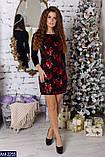 Облегающее нарядное платье размер 42,44,46, фото 2
